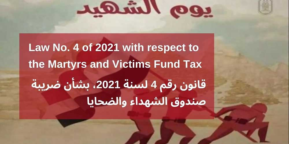 Tax Alert 121